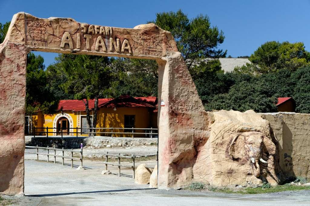 Аликанте сафари парк испания